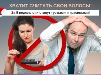 Спрей для восстановления волос Shevelux - Светлогорск Беларусь