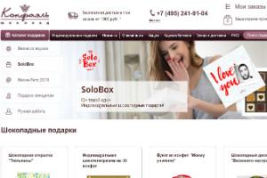 Confaelshop.ru