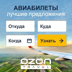 Проезд московских пенсионеров в области с 1 августа
