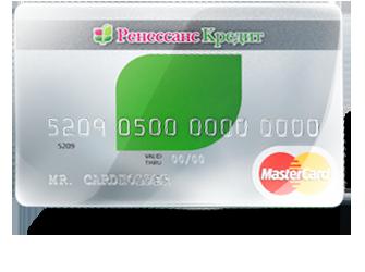 Кредитная карта без справки о доходах мтс