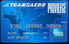 Transaero American Express Classic Card