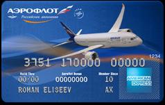 Aeroflot American Express Classic Card