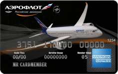 Aeroflot American Express Premium Card
