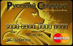 Русский Стандарт Голд