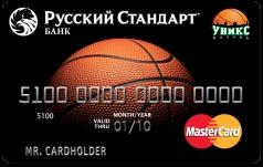 Русский Стандарт – УНИКС