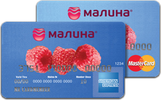 Комплект карт Malina Classic Cards