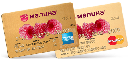 Комплект карт Malina Gold Cards
