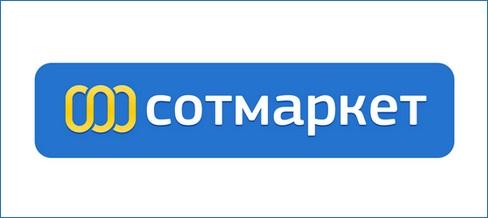 Промо-код Сотмаркет – Сотмаркет дарит вам скидку на 500 рублей !!!