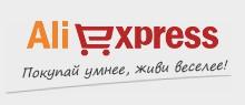Промо-код Aliexpress – Скидки на детские товары