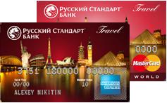 Комплект карт RSB Travel Premium