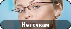 https://cityads.ru/graph/n/1/885_29175-userpic_net_ochkam.png