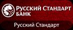 https://cityads.ru/graph/n/194_russkiy_standart.png