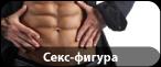 Реальная методика похудения