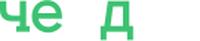 Cherdak Logo