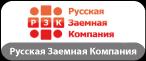 https://cityads.ru/graph/n/4/545_29175-userpicrusskayazaemnayakompaniya.png