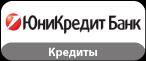Банк Юникредит: Ипотека