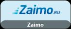 Zaimo.ru: микрозаймы за 10 минут