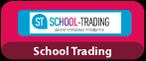 School Trading